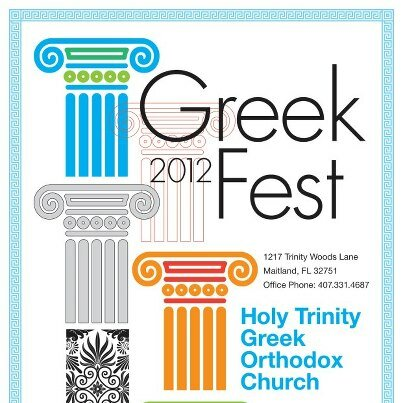greek fest Free and Cheap Things To Do This Weekend in Orlando 11/2   11/4, 2012